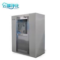 深圳云峰凈化單人雙吹風淋室生產廠家