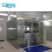 货淋室、深圳货淋室厂家