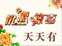 百草糖立康销售价格—(官方网站)