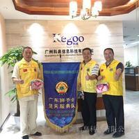 狮爱在行动--广东云浮郁南县助学活动