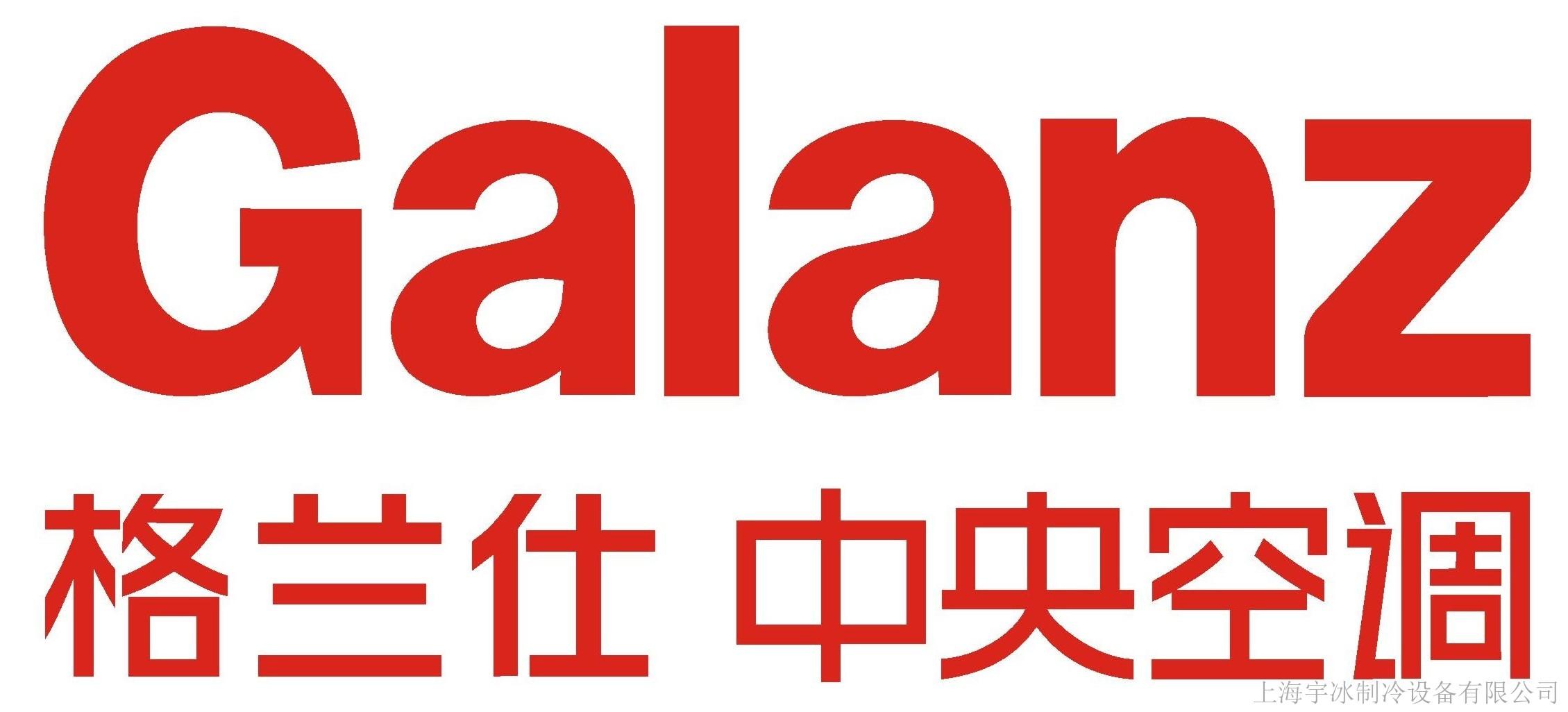 logo 标识 标志 设计 矢量 矢量图 素材 图标 2259_1026