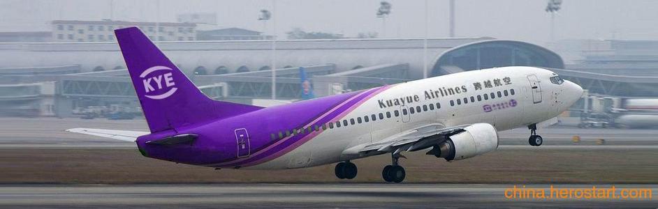 青岛到郑州的飞机