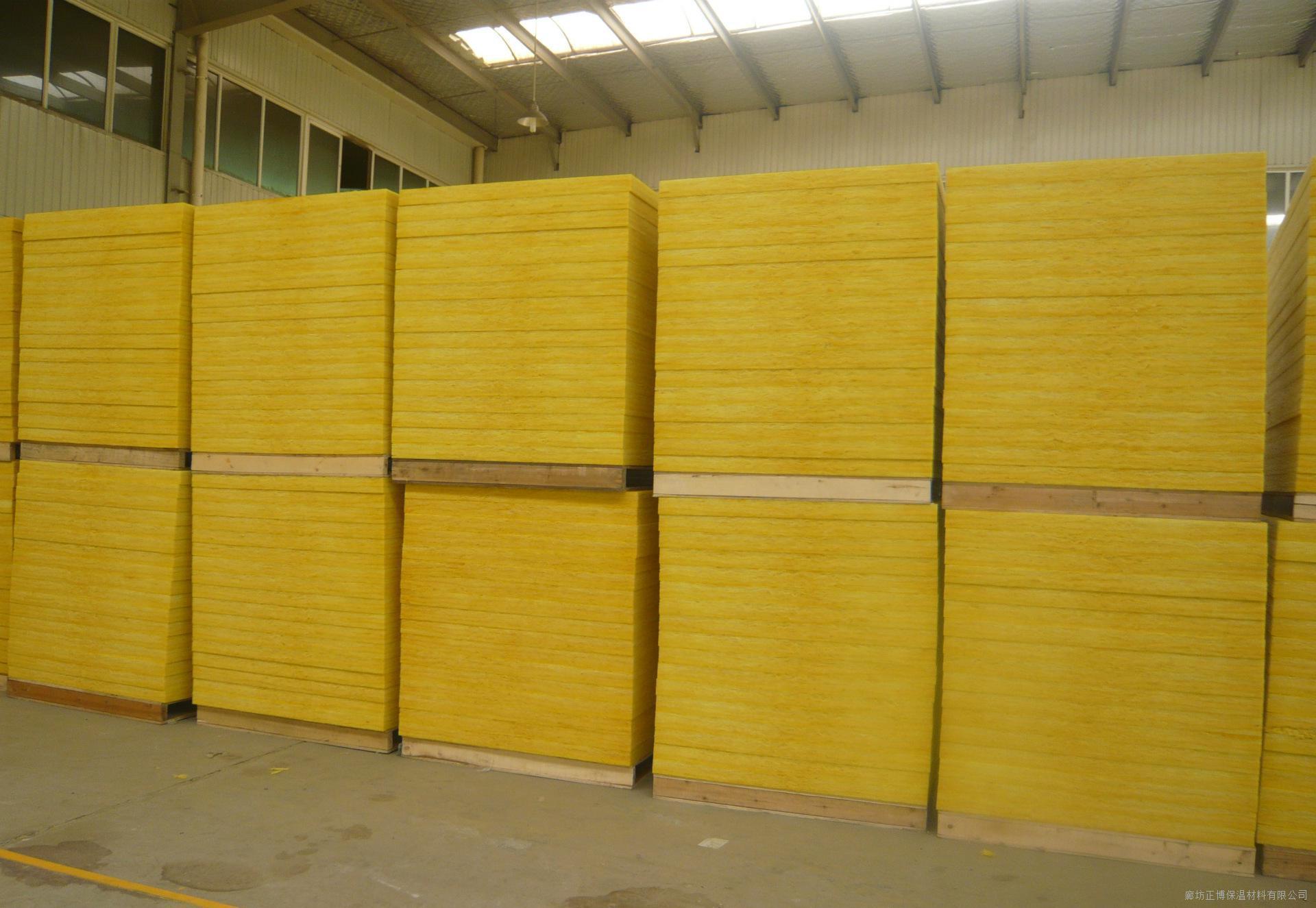 钢结构玻璃棉板 1200*1200