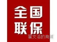 欢迎访问*&*《张家港三菱维修空调官方网站*》!《*全国各站点》售后服务咨询电话您!