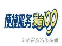 {欢迎访问}吴江华扬太阳能*官方网站*全国各点售后服务咨询电话中心