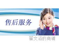 欢迎访问(吴江小天鹅冰箱】官方网站(*&*)《全国各点》售后服务维修咨询电话!