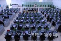 欢迎访问*}北京大兴区新科空调维修官方网站@北京各站点售后服务<中心>