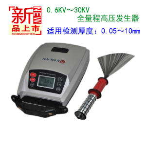 KODIN-6DJ电火花检漏仪