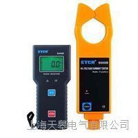 ETCR010K开合式漏电流传感器 ETCR010K开合式漏电流传感器