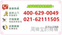 上海Demrad地暖维修服务点*)->!<-(*欢迎访问(!)官方网站Demrad上海售后服务