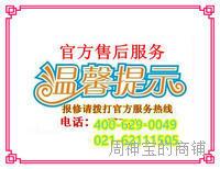 欢迎访问*&*』上海SAPPHIRE燃气灶官方网站*>!<*全国各站点『售后服务咨询电话您!!!