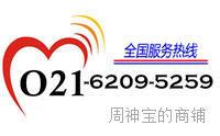 欢迎访问*>*{上海爱丽卡煤气灶维修服务部-官方网站}>>>全国各点售后服务咨询电话欢迎您!!