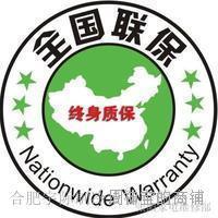 欢迎访问]上海杨浦区伊莱克斯空调官方网站全国联保售后服务咨询电话-中心