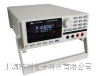 CHT3560高精度电池内阻测试仪