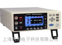 CHT9920锂电芯短路测试仪