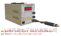 四探针测试仪RTS-2A价格
