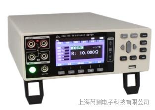 CHT3544直流电阻测试仪