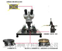 ST-102A四探针测试台