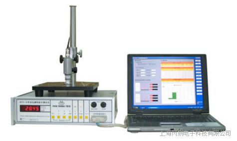 双电测四探针测试仪RTS-5