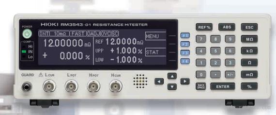 日置HIIOKI微电阻计RM3543