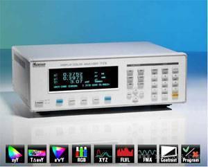 Model 7123显示器色彩分析仪