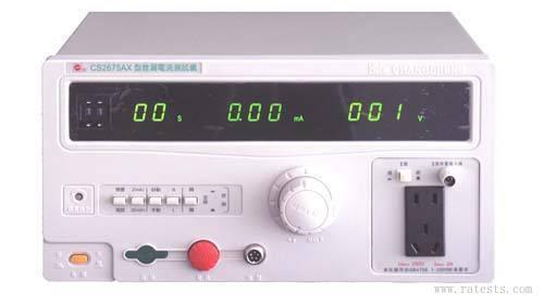CS9912YS程控医用耐压测试仪