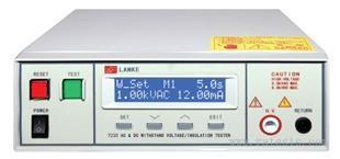 大电流程控耐压绝缘测试仪