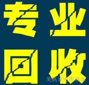 logo 标识 标志 设计 矢量 矢量图 素材 图标 312_300