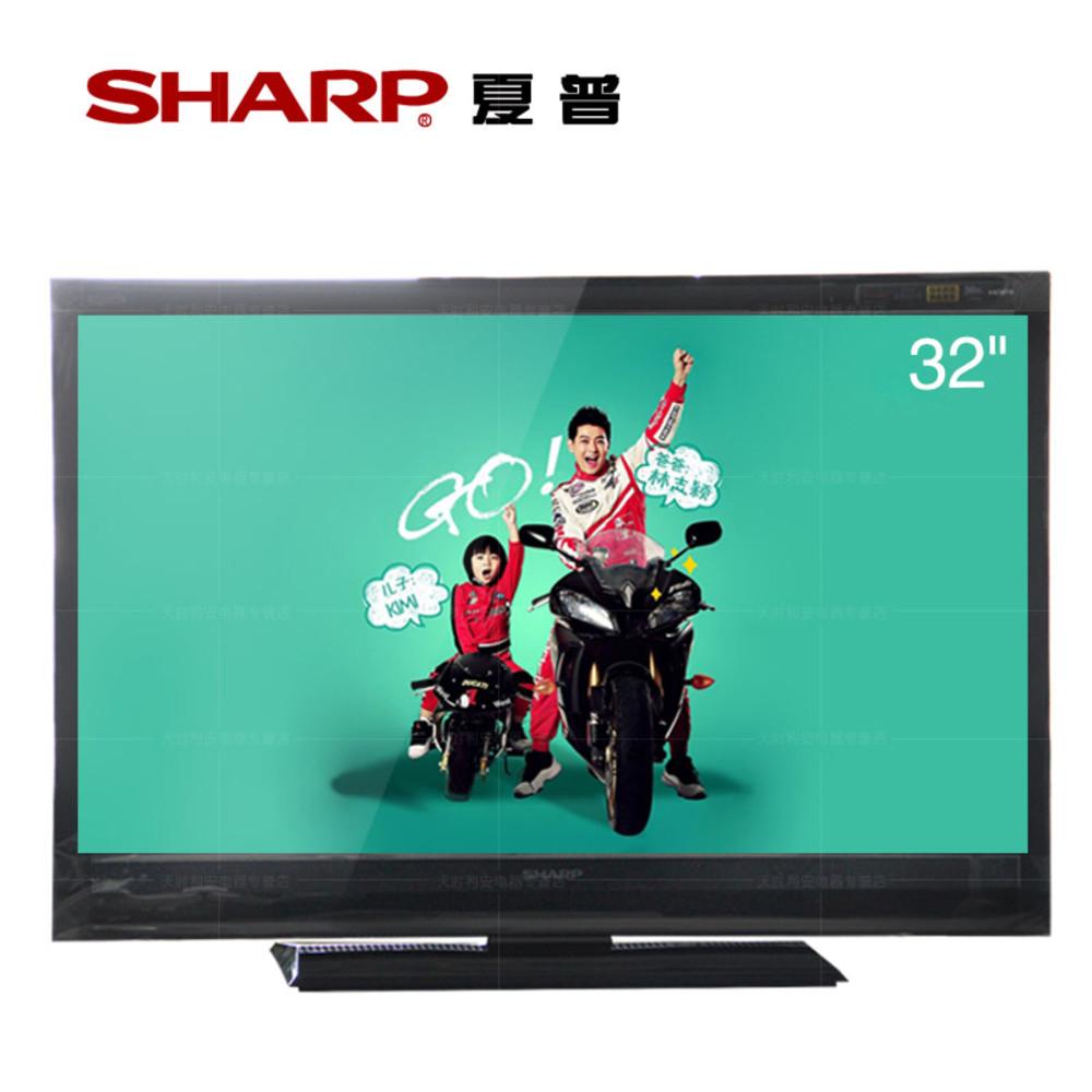 欢迎访问@夏普(sharp)电视机长沙官方网站各区售后服务咨询电话!
