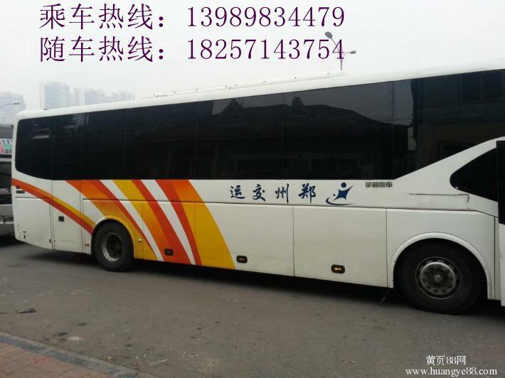 肥城去青岛客车图片