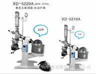 上海贤德XD-5220A大型旋转蒸发仪