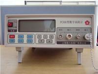 PC68数字高阻计 PC68性价比高
