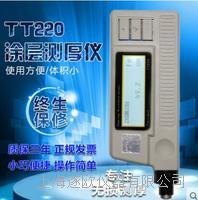 TT260便携式测厚仪【TT260】时代TT260覆层测厚仪