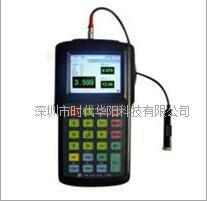 TIME7240振动分析仪