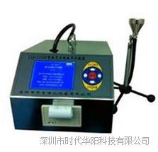 CLJ-350L大流量激光尘埃粒子计数器