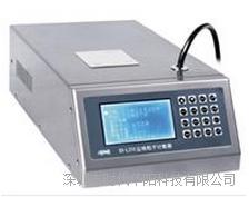 LZJ-01D交直流两用型尘埃粒子计数器