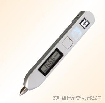 TIME7122笔式测振仪