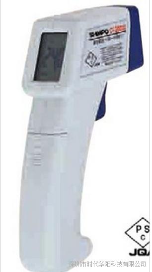 放射温度计CT-2000D