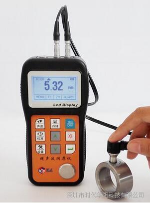 TT320超声波测厚仪