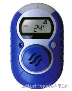 XP-H2S硫化氢检测仪