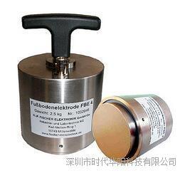 FBE-4重锤电极