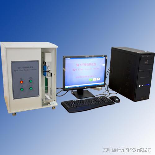 XQ-S纤维强伸度仪