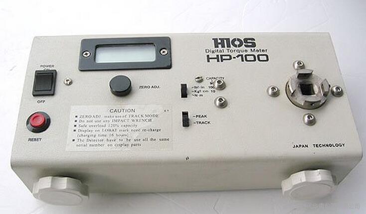 HP-10