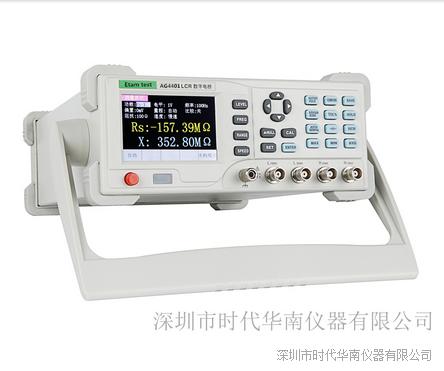 AG4502台式电桥(经济型)