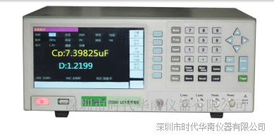 AG3505台式数字电桥(LCR)