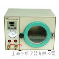 小型真空干燥箱DZF-300报价