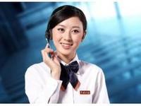 上海杰森燃气灶售后服务『官方网站*>!<*全国各站点』维修咨询电话#欢迎访问*