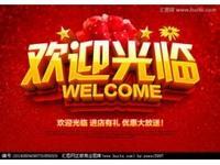 上海三洋洗衣机售后中心>>>【官方网站】——上海各区售后服务维修咨询电话欢迎您&