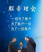 欢迎访问~上海科茂燃气灶官方网站全国各站点售后服务<中心>欢迎您