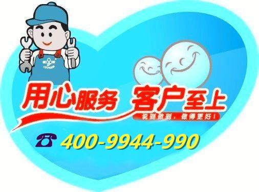 欢迎访问Z$!*开利空调-维修官方网站%^全国各点售后&]服务维修咨询电话欢迎您!!